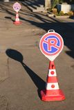 Inget bärbart gatatecken för parkering - selektiv fokus royaltyfria foton
