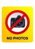 Inget fototecken Arkivbild
