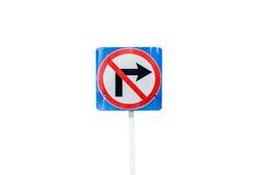 Inget högert trafiktecken för vänd som isoleras på vit bakgrund, med cl Royaltyfri Foto