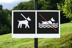 Inget hundbadningtecken royaltyfri bild