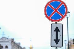 Inget parkera trafiktecken p? suddig bakgrund Inget parkera h?r v?gm?rket royaltyfri bild