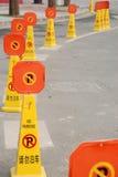 Inget parkera undertecknar royaltyfri foto