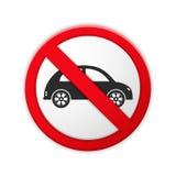 inget parkeringstecken vektor illustrationer
