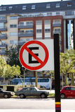 inget parkeringstecken Royaltyfria Bilder