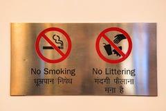Inget - röka och inget skräpa nertecken på metallplattan arkivbild