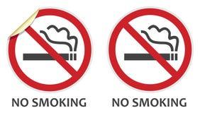 Inget - röka tecknet Arkivbilder
