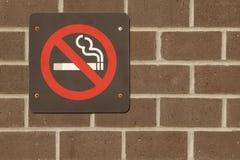 Inget - röka tecknet arkivfoto