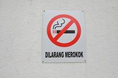 Inget - röka tecknet Malaysia royaltyfri foto