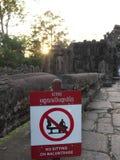 Inget sammanträde på balustrad-meddelande på Banteay Kdei Royaltyfria Foton