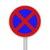 inget stoppa för parkeringstecken Fotografering för Bildbyråer