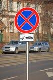 Inget stoppande trafiktecken på vägen fotografering för bildbyråer