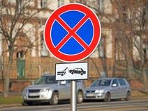 Inget stoppande trafiktecken på vägen royaltyfri fotografi