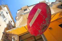 Inget tecken för tillträde (inte skriv in). Kerkyra Corfu. arkivbild