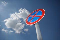 inget tecken som stoppar trafik Arkivbilder