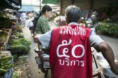 Inget thailändskt arbete 50 Royaltyfri Foto