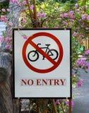 Inget tillträde - ingen cykel royaltyfri fotografi