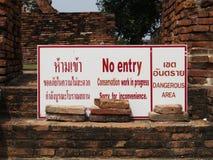 Inget tillträdestecken, historiskt ställe, Thailand Arkivfoto
