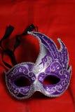 Ingewikkeld Masker stock fotografie