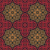 Ingewikkelde biomorphic symmetrie vector illustratie