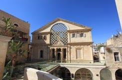 Ingång till Beit Hadassah Museum, Hebron Royaltyfri Foto