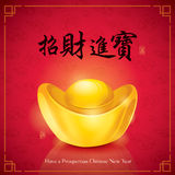 Ingot. Chinese gold. Translation of text: Good Fortune. Stock Images