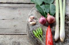 Ingrediente caldo e piccante di verdure Fotografie Stock
