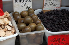 Ingredienti di alimento cinesi Fotografie Stock