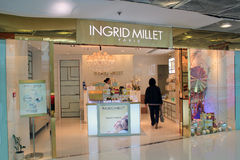 Ingrid millet shop in metro city plaza Royalty Free Stock Image