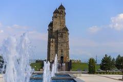 Ingushetia, Magas, o 27 de junho de 2018, memorial da glória, parque com a construção histórica, editorial Fotografia de Stock Royalty Free