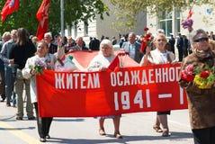 Inhabitants of deposited Sevastopol Stock Photos