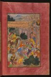 The inhabitants of Osh (Ūsh) drive the enemy out with sticks and clubs and hold the town for Babur, from Illuminated ma Stock Photos