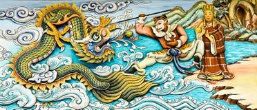 Inheemse kunst die op de muur wordt gesneden. Royalty-vrije Stock Fotografie