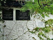 Inhysa att ge den stora ryska författaren Chekhov i Krim Royaltyfria Foton