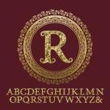 Initial monogram med encrusted bokstäver blänka fragment Royaltyfria Foton