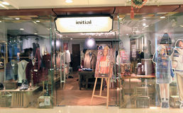 Initial shop in hong kong Stock Photos