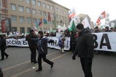 Inizi il raduno dell'opposizione delle colonne di marzo per le elezioni giuste Fotografia Stock