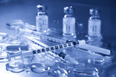 Injections Royalty Free Stock Image