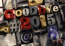 Ink plaskat skriva ut träsnitt som säger farväl till året 2015 och, välkomna till det nya året 2016 Royaltyfri Illustrationer