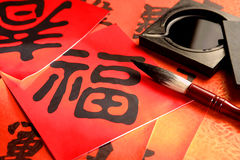 Ink stone and calligraphy brush. Eastphoto, tukuchina, Ink stone and calligraphy brush, Festival, Chinese New Year Stock Photos