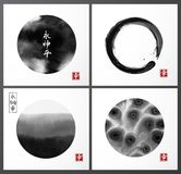 Ink wash painting in circles. Traditional oriental ink painting sumi-e, u-sin, go-hua. Contains hieroglyphs - eternity. Freedom, happiness Royalty Free Stock Photos