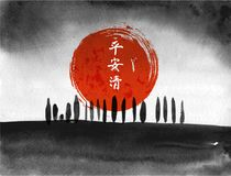Ink wash painting with trees, big red sun and clouds in field.Traditional Japanese ink painting sumi-e. Hieroglyphs -. Abstract black ink wash painting on white Royalty Free Illustration
