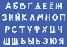 Inline doodle sans serif font. Uppercase outline handwritten letters, stock vector illustration Royalty Free Stock Photos