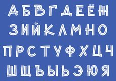 Inline doodle font. Inline doodle sans serif font, uppercase outline handwritten letters, stock vector illustration Royalty Free Stock Images