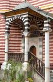 InloggningscellRila kloster Royaltyfria Foton