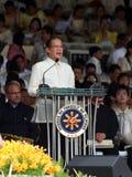 innaugural presidentanförande Arkivbild