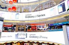 Innenansicht niedriger Yat-Piazzas Kuala Lumpur Stockbilder
