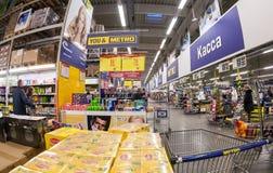 Innenraum der Grossmarkt METROS Stockfotografie