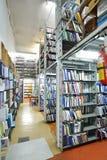 Innenraum des Buchlagers Stockfotografie