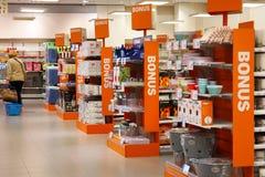 Innenraum eines AH Supermarktes Lizenzfreie Stockbilder