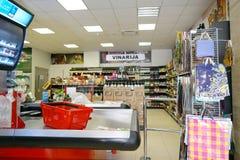 Innenraum eines Supermarktes Lizenzfreie Stockfotos